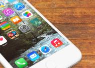 App Upon Screen